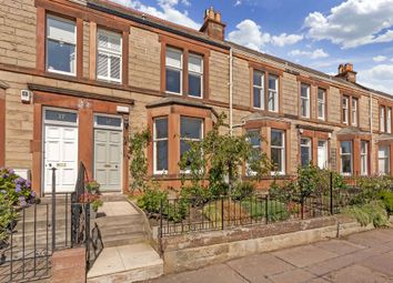 Thumbnail 3 bed terraced house for sale in 19 Seaforth Drive, Blackhall