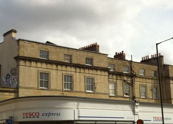 Thumbnail Studio to rent in Clifton Down Shopping Centre, Whiteladies Road, Clifton, Bristol