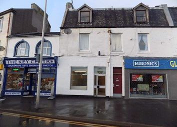 Thumbnail Retail premises to let in St. Colms Place, School Street, Largs