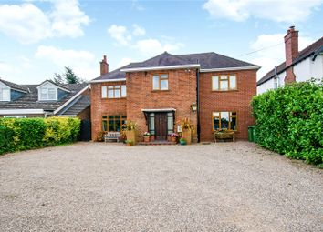 5 bed detached house for sale in Fernhill Heath, Worcester, Worcestershire WR3