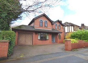 Thumbnail 4 bed detached house for sale in Hollinhurst Avenue, Penwortham, Preston, Lancashire
