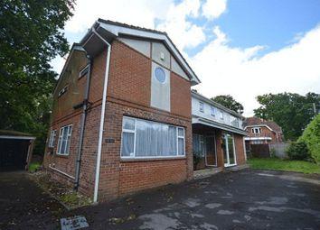 Thumbnail 1 bedroom detached house to rent in Rownhams Lane, Rownhams, Southampton