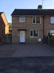 Thumbnail 2 bed end terrace house to rent in Middle Park Way, Havant