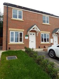 Thumbnail 2 bedroom end terrace house for sale in Owl Close, Barnsley