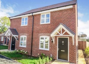Thumbnail 2 bedroom end terrace house for sale in Warwick Road, Kibworth