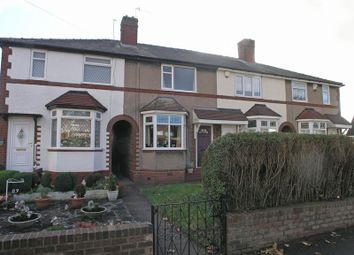 Thumbnail 2 bed terraced house for sale in Dudley, Netherton, Saltwells Road
