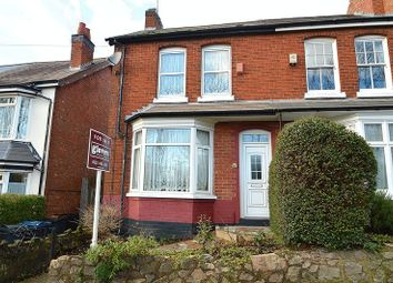Thumbnail 3 bedroom end terrace house for sale in Fordhouse Lane, Stirchley, Birmingham