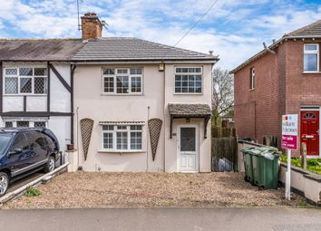 Thumbnail 3 bed end terrace house for sale in Rothley Road, Mountsorrel, Loughborough