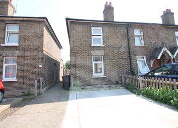 Thumbnail 2 bedroom end terrace house for sale in Bennetts Castle Lane, Dagenham, Essex