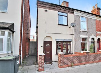 Thumbnail 2 bedroom end terrace house for sale in Chilwell Road, Beeston, Nottingham