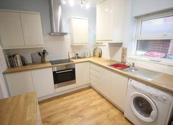2 bed end terrace house for sale in Raglan Street, Ashton-On-Ribble, Preston PR2