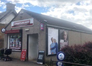 Thumbnail Retail premises to let in Campsie Road, Milton Of Campsie