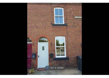 Thumbnail 2 bed terraced house to rent in Church Place, Carlisle