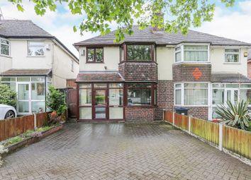 Thumbnail 3 bedroom semi-detached house for sale in Holly Lane, Erdington, Birmingham