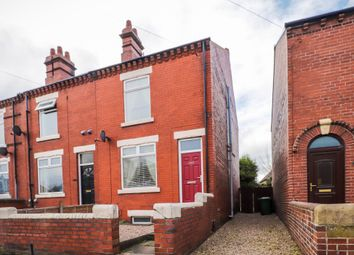 2 bed end terrace house for sale in Leeds Road, Newton Hill, Wakefield WF1