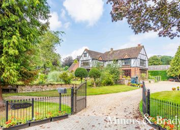 Thumbnail 5 bed detached house for sale in Chase Court, Dereham