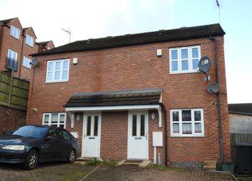 Thumbnail 3 bed semi-detached house for sale in Simkin Avenue, Mapperley, Nottingham