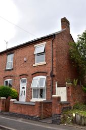 Thumbnail 2 bedroom semi-detached house for sale in Sold By Auction, Lewis Street, Tipton