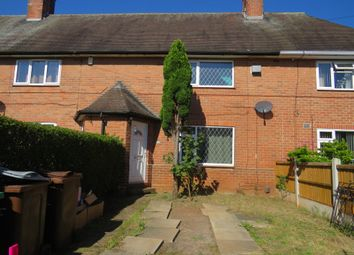 2 bed terraced house for sale in Highwood Avenue, Nottingham NG8