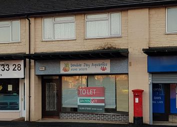 Thumbnail Retail premises to let in Ground Floor, 4 Hillview Crescent, Banbury, Oxfordshire