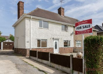 Thumbnail 3 bed property for sale in Fourth Avenue, Edwinstowe, Mansfield