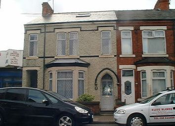 Thumbnail 3 bedroom end terrace house to rent in Annesley Road, Hucknall, Nottingham