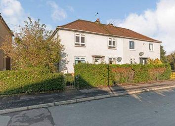 Thumbnail 2 bed flat for sale in Bathville Road, Kilbirnie, North Ayrshire