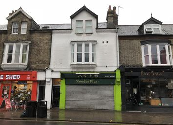 Thumbnail Commercial property for sale in 24A Mill Road, Cambridge