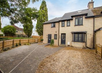 Thumbnail 4 bed terraced house for sale in Coldhams Lane, Cherry Hinton, Cambridge