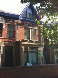 Thumbnail Studio to rent in Hallewell Road, Edgbaston, Birmingham