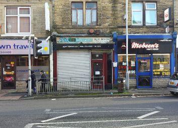 Thumbnail Property to rent in Carlisle Road, Bradford