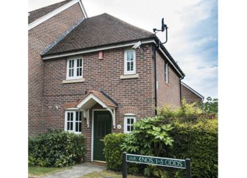 Thumbnail 2 bed end terrace house for sale in Acorn Gardens, Reading