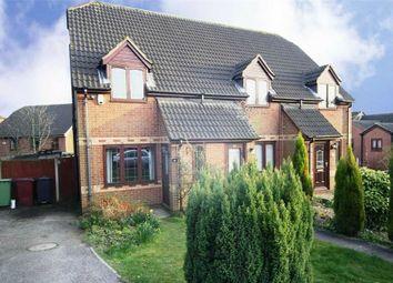 Thumbnail 2 bed semi-detached house to rent in Birchen Holme, South Normanton, Alfreton, Derbyshire