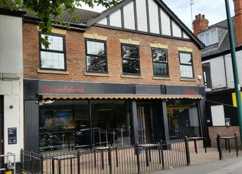 Thumbnail Leisure/hospitality to let in Hull Road, Cottingham Road, Hull