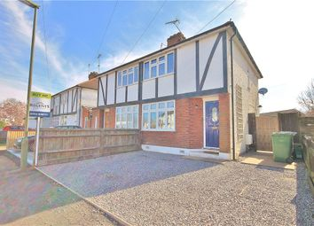 Thumbnail 2 bed semi-detached house for sale in Bois Hall Road, Addlestone, Surrey
