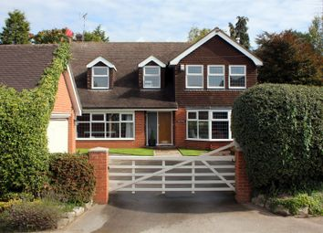 Thumbnail 4 bed detached house for sale in Bullhurst Lane, Weston Underwood, Ashbourne
