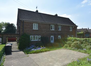 Thumbnail 3 bedroom semi-detached house for sale in Ilkeston Road, Bramcote