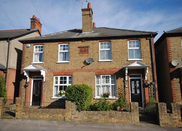 Thumbnail 2 bed semi-detached house for sale in Rosebery Road, Old Moulsham, Chelmsford