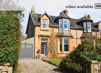 Thumbnail 4 bed semi-detached house for sale in East Princes Street, Helensburgh