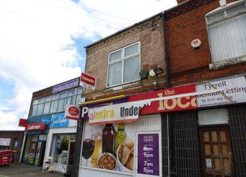 Thumbnail 2 bed flat to rent in Alvechurch Road, Northfield, Birmingham