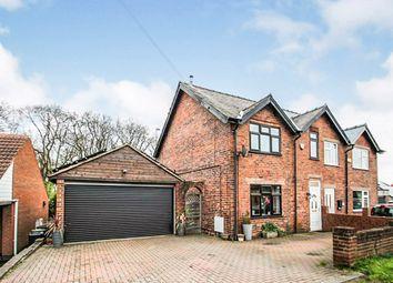 3 bed semi-detached house for sale in Hassock Lane, Shipley, Heanor DE75
