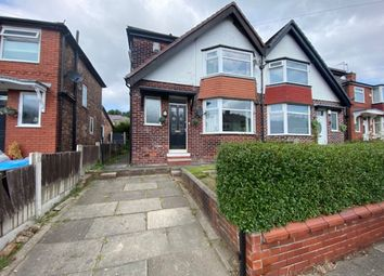 Thumbnail 3 bed semi-detached house to rent in Westgate Drive, Swinton