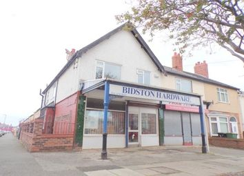 Thumbnail 2 bed flat to rent in Bidston Avenue, Birkenhead