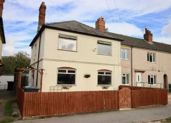 Thumbnail 3 bed terraced house for sale in Lamb Gardens, Lincoln