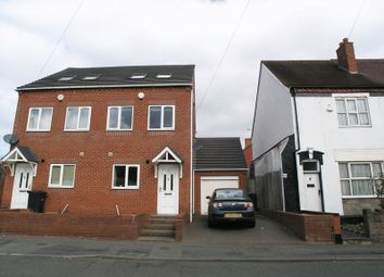 Thumbnail 3 bed semi-detached house for sale in Dudley, Netherton, Swan Street