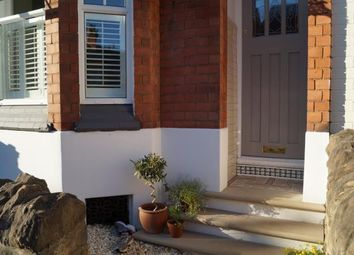 Thumbnail 2 bed terraced house for sale in Sedgley Avenue, Nottingham, Nottinghamshire