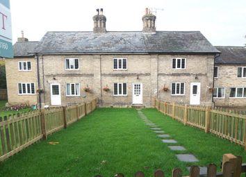Thumbnail 2 bed cottage to rent in Station Yard, Darsham, Saxmundham