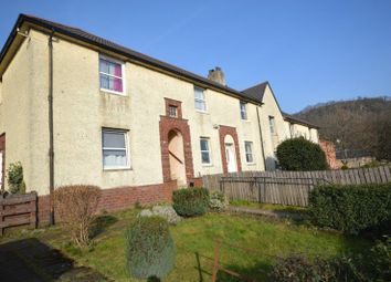 Thumbnail 2 bedroom flat for sale in Millerslea, Dumbarton Road, Milton, Dumbarton