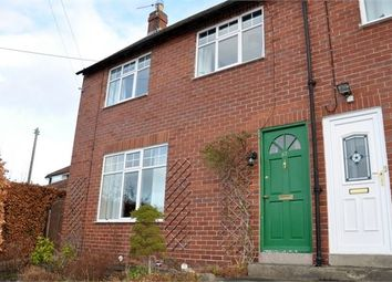 Thumbnail 3 bed end terrace house for sale in New Ridley Road, Stocksfield