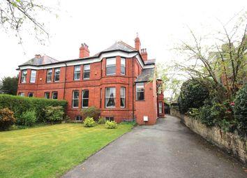 Thumbnail 6 bed semi-detached house for sale in Ashburton Road, Prenton